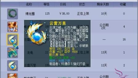梦幻西游: 初伤超高的光辉之甲武器诞生了, 要是有神佑那就炸了!