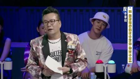 沈玉琳: 超搞笑, 一本正经的台湾腔英语