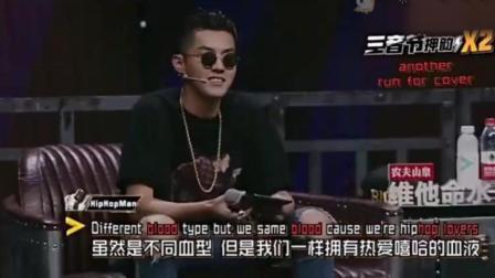 一个证明中国嘻哈的人, 被淘汰了