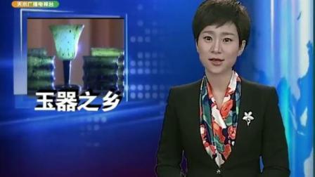 天水武山县山丹镇的玉器产业路