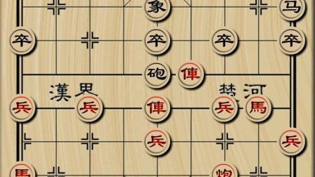 象棋实战对局 湖北汪洋先负内蒙古洪智