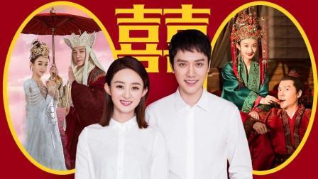 3首歌2部影视剧, 记录赵丽颖冯绍峰的相爱旅程!