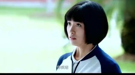 江辰在情敌面前不挺自己老婆 惨被老婆踹了一脚!