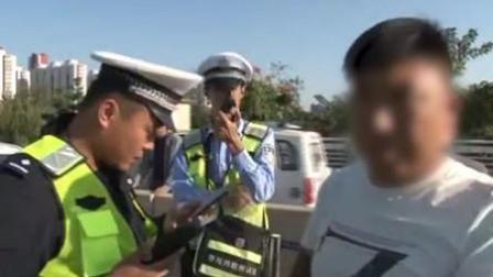 驾校教练酒驾被拘 学员: 怪不得我学不好