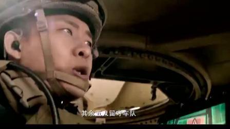 蛟龙队接到命令营救中国公民这一刻燃爆了!