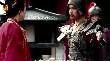 蒋欣闯关求见大王 楚威王为霸星弃朝而去!
