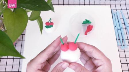 罗弗超轻粘土手工教程系列之酸奶慕斯