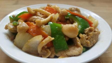 爆炒白玉菇的做法, 简单易学, 而且非常好吃哦!