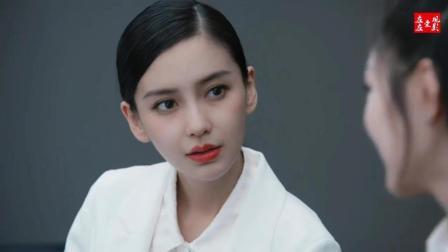 创业时代-郭鑫年认错那蓝, 美女一头雾水