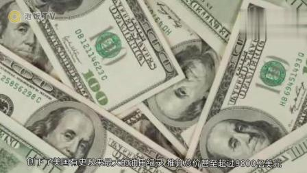 美国人气疯了! 中国花17亿美元买下美国荒地, 竟