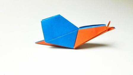 折纸王子折纸扁蜗牛
