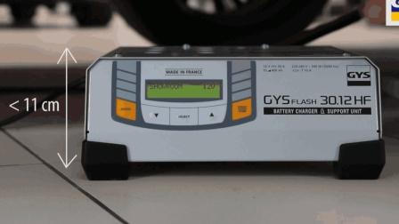 GYSFLASH PRO Range (GYS 吉欧斯 EN)