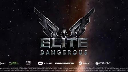 1: 1还原银河系的VR太空机战沙盒游戏《精英: 危机四伏》