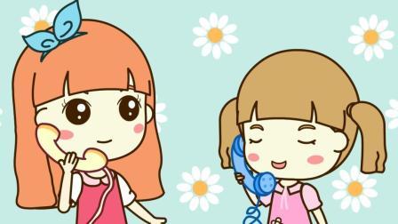 起司公主儿歌: 两个小娃娃开心打电话
