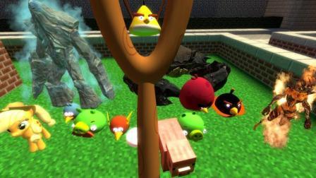 GMOD游戏史蒂夫帮愤怒的小鸟打败了捣蛋猪召唤的怪兽