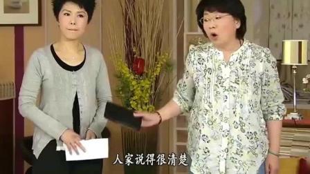 溏心风暴: 大姐当众揭穿妹妹的面目, 结果侄女走丢了, 妹妹还在一边笑!