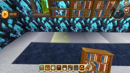 迷你世界 水木清扬搞笑解说 第一季 房间要有情调 所以书架和相册不能少 虽然我不看书