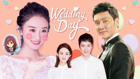 赵丽颖冯绍峰带热官宣体 我们的小骨成为了别人的新娘