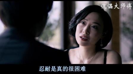 日本爱情片《娼年》, 一位娼夫的自述!
