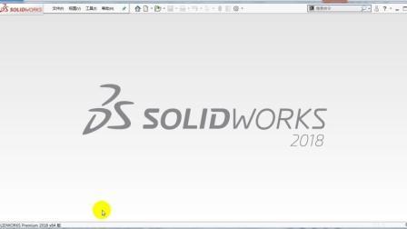 Solidworks钣金件概述