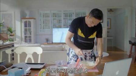 二叔给王小米做饼干, 这造型太简单了吧
