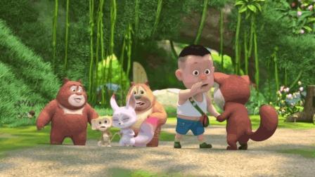 熊熊乐园: 捷豆豆的大耳朵会传染? 吓得熊大熊二都不敢一起玩了