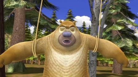 熊出没: 熊二用绳子吊着自己学轮滑, 站起来就摔, 却一直没放弃