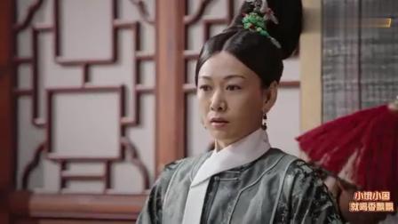 如懿传: 换了衣服的香见太美了, 嫔妃们真是又嫉