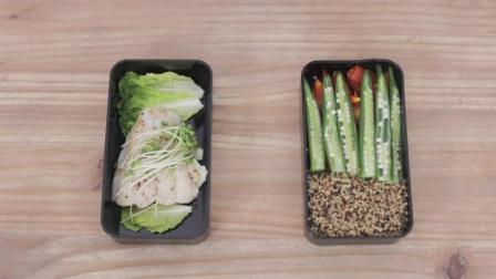 低脂便当系列 秋葵胡萝卜藜麦沙拉+香煎龙利鱼