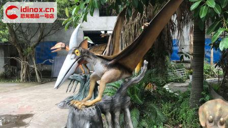 树桩翼龙电动模型-恐龙主题餐厅装饰品