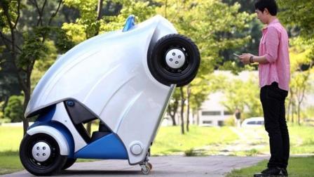 可折叠的小汽车, 15秒缩小三分之二, 还能360度旋转, 不怕停车了