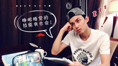 搞笑视频: 吴磊小哥哥推理讲解, 萌化了我的心