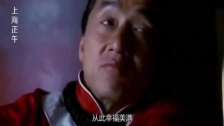 上海正午: 皇上挑选出三个最勇敢的士兵, 前往美国营救公主, 男子自告奋勇