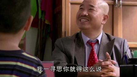 刘能治谢广坤真有招, 让谢广坤背书