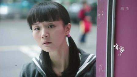 咱家: 妹妹跟踪发现于晓光为了给她治病筹钱, 要卖自己得的奖牌