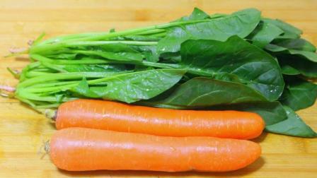 都说菠菜和萝卜这样吃, 双倍营养, 不炒不炖, 味道鲜, 做法特简单