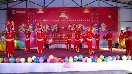 全国广场舞大赛视频展播 实久花园舞蹈队《中华全家福》