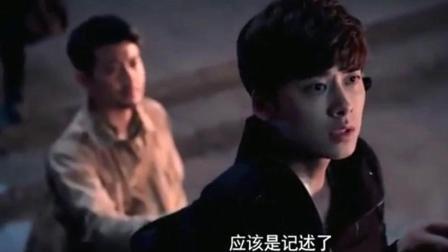 盗墓笔记: 张起灵终于找到阴鬼玺 这是不是代表他和吴邪要分开了