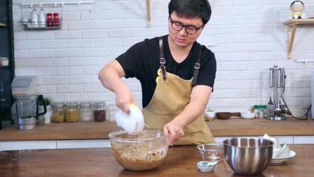 百分百成功自制枣糕-烤箱版+蒸锅版, 赶紧收藏了!