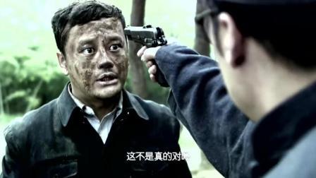 风筝: 郑耀先亲手抓了宫庶, 他内心满满的煎熬