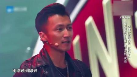 中国好声音: 谢霆锋说不上话, 直接用吉他说话亮瞎其他导师的眼睛
