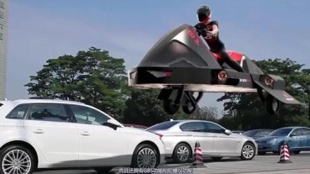 """将摩托车开上天? 中国牛人发明首款""""飞行摩托"""""""