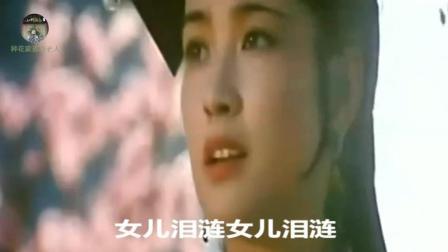李翰祥作词、谭盾作曲、李谷一演唱, 国产老电影《火烧圆明园》插曲《艳阳天》