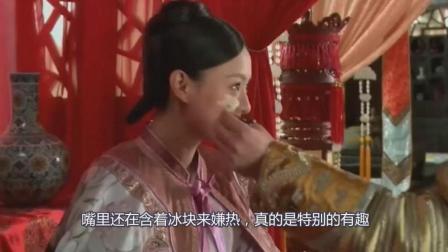 《甄嬛传》夏天戏冬天拍 为了不哈气 娘娘们全体穿羽绒服嚼冰块!