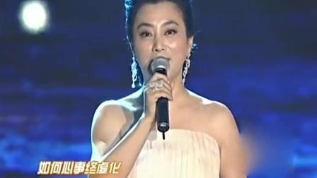 甜歌皇后李玲玉演唱一首《枉凝眉》 旋律好听极了!