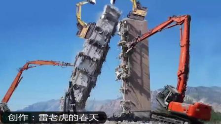 这才是史上最強的拆楼方式, 什么定位爆破的都弱