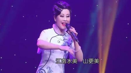 杜春梅翻唱一曲《江南美》唱功了得太好听了!