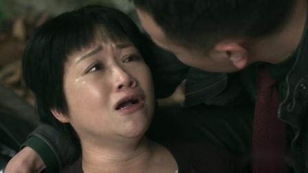 樊毅妈被枪战误伤身亡,失去理智乱枪扫射