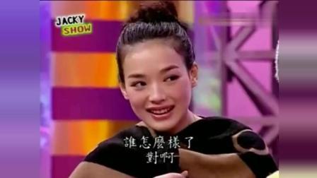舒淇被吴宗宪康康逗得笑不停, 说不成话了