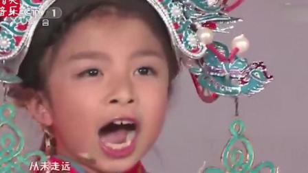 小萝莉谭芷昀真不愧是铁肺小神童, 翻唱《传奇》与王菲唱不相上下, 太厉害了